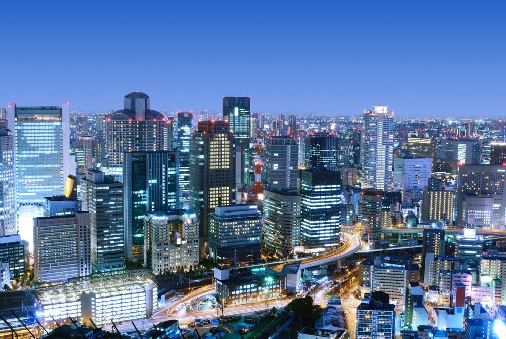 Kelionė į Japoniją (egzotinės kelionės) 24