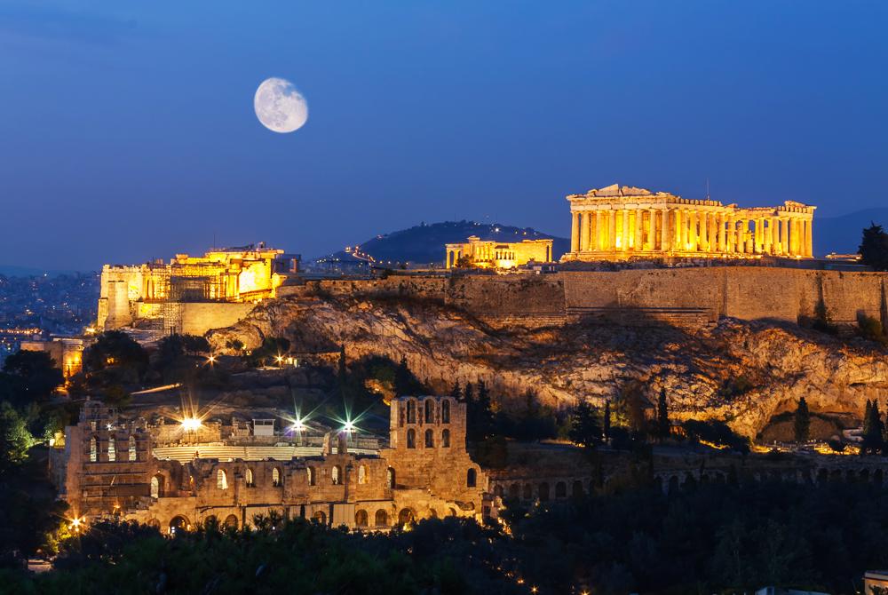 Atenaii (1)